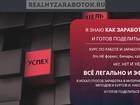 Свежее фотографию  ИнфоТовары, Видеокурсы, Тренинги! 35226929 в Москве