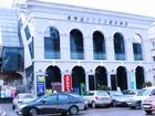 Смотреть фото  Офисные помещения класса А, 11-120 кв, м, 35273629 в Таганроге