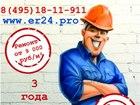 Смотреть foto Стоматологии Строительная компания БАХмейкер 35279441 в Москве
