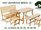 Фото в   Компания-производитель реализует мебель и в Казани 0