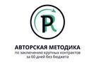 Фото в   Команда специалистов с опытом работы 15-20 в Москве 0
