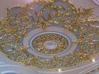 Свежее изображение  Золочение лепнины, Услуги золочения сусальным золотом и поталью, 35326735 в Москве