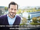 Смотреть изображение Курсы, тренинги, семинары Сайт преподавателя Фотошоп Иллюстратор 3д макс Архикад веб-дизайн Москва, Сайт преподавателя Photoshop Illustrator 3Ds Max ArchiCAD After Effects Premiere Core 35334690 в Москве