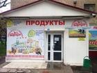 Новое фото Аренда нежилых помещений Аренда торговой площади 90 м2, м, Кунцевская 35349782 в Москве