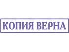 Фото в Услуги компаний и частных лиц Юридические услуги Оказываем услуги по получению дубликатов в Москве 1000