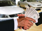 Фото в   Выдаем до 70% от рыночной стоимости автомобиля! в Москве 0