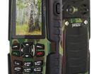 Новое изображение  Телефон для рыбаков, охотников, строителей 35435674 в Астрахани