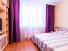 Свежее foto  сдаю посуточно 1 комнатную квартиру-апартамент 35789392 в Москве