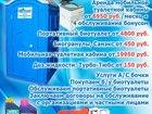 Смотреть фотографию  Услуги по вывозу жбо! Откачка автомоек! 35800474 в Омске