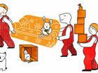 Фотография в Мебель и интерьер Производство мебели на заказ Квалифицированные бригада грузчиков выполняет в Москве 290
