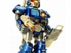 Фото в   Робот-сержант на и/к управлении 38 см синий в Москве 0