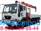 Просмотреть изображение Транспортные грузоперевозки Аренда Манипулятора от, до 25 тонн 36082756 в Щербинке