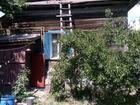 Фото в Недвижимость Продажа домов Продается 1/2 часть дома в центре города. в Энгельсе 1250000