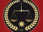 Изображение в   Юридическая помощь в Москве и Московской в Москве 0