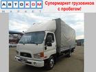 Изображение в Авто Грузовые автомобили Продается тентованный автомобиль Hyundai в Москве 0