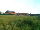 Смотреть изображение  Продам участок 12,10 соток в селе Горы Озерского района Московской области, 36597329 в Москве