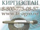 Уникальное фото  Запчасти на пресс Киргизстан 36604468 в Москве