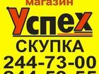 Увидеть фотографию  Скупка мягкой и корпусной мебели, Краснодар 36655329 в Москве