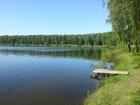 Просмотреть foto Земельные участки Продам зем уч 36695344 в Иваново