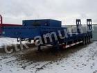 Свежее foto Фронтальный погрузчик Продам новый трал CIMC 60 тонн, 36721961 в Москве