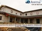 Скачать бесплатно foto  Проекты домов под ключ 36731486 в Минске