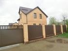 Изображение в   Современный двухэтажный дом от надежного в Краснодаре 4100000
