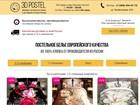 Изображение в Продажа и Покупка бизнеса Продажа бизнеса -При работе с интернет магазином 1-2 часа в Москве 1