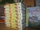 Смотреть foto Книги Фэнтези - автор Репич Марина 36897479 в Москве