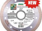Скачать бесплатно изображение  Алмазныe диски, фрезы, франкфурты оптом с доставко 36911661 в Москве
