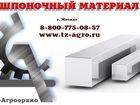 Увидеть foto  шпонка шкива 36938292 в Муравленко
