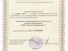 Просмотреть фотографию Другие строительные услуги Проведение испытаний в собственной лаборатории 36944127 в Москве