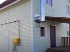 Фотография в Недвижимость Аренда жилья Без комиссии от собственника сдается новый в Москве 20000