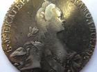 Свежее foto  Продаем Антиквариат, Фарфор, серебро, бронза, иконы, монеты, боны, живопись 36994726 в Екатеринбурге