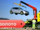 Увидеть фотографию  Хотите защитить свой любимый автомобиль 37010331 в Мурманске