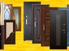 Просмотреть фотографию  Межкомнатные и входные двери ,продажа и установка, 37015798 в Москве
