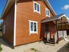 Скачать изображение Загородные дома продажа дома киевское направление 37090793 в Москве