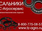 Фото в   сальник шевроле. Резинотехническая компания в Казани 38