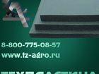 Смотреть изображение  тмкщ вес 37116672 в Краснодаре
