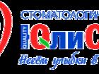 Фото в Красота и здоровье Медицинские приборы Профессиональная гигиена ротовой полости в Санкт-Петербурге 2450