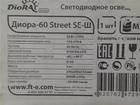 Foto в   Как для улицы так и помещений (новый) есть в Москве 3000