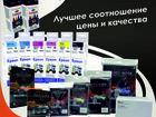 Новое изображение  Картриджи, тонеры, чернила, фотобумага 37340959 в Санкт-Петербурге