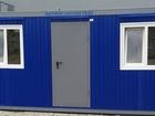 Скачать foto Строительство домов Блок-контейнер(бытовка) 37346578 в Барнауле