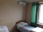 Уникальное foto  Посуточно без посредников комнату двухместную в трёхкомнатной квартире 37355291 в Новороссийске