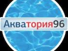 Фотография в   Акватория96, аквариум купить в Екатеринбурге, в Екатеринбурге 5000