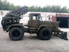 Фотография в   ПЗМ-2- полковая землеройная машина, с хранения, в Новосибирске 0