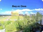 Фотография в   Нарядный вид из окна. Центр города.     Звенигород. в Звенигороде 2750000
