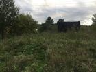 Новое фото Земельные участки Продается земельный участок деревня Васино 37445021 в Талдоме