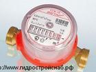 Увидеть фото  Счетчики на воду универсальные антимагнитные СГВ-15 Бетар 37447238 в Казани