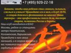 Фотография в   📝Ведется набор в группы по фехтованию в Москве 3000