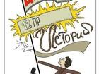Скачать изображение Медицинские услуги «Цель» - книга Натальи Луговой, как жить лучше и эффективней, 37516997 в Москве